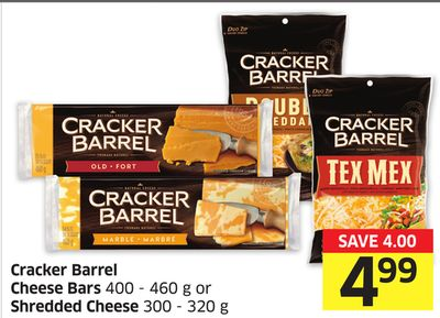 Cracker Barrel Cheese Bars 400 - 460 g or Shredded Cheese 300 - 320 g