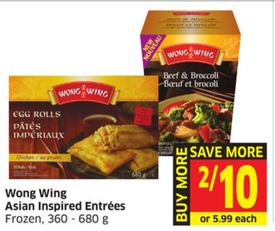 Wong Wing Asian Inspired Entrées Frozen - 360 - 680 g