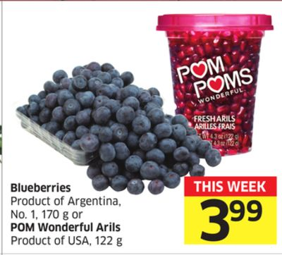 Blueberries Product of Argentina - No. 1. 170 g or POM Wonderful Arils Product of USA - 122 g