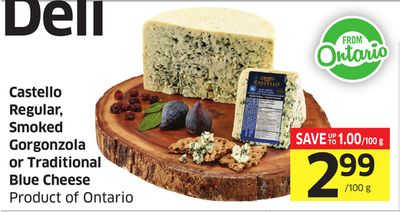Castello Regular - Smoked Gorgonzola or Traditional Blue Cheese