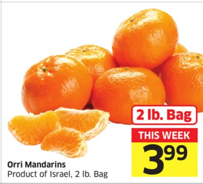 Orri Mandarins Product of Israel - 2 Lb. Bag