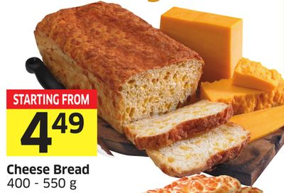 Cheese Bread 400 - 550 g