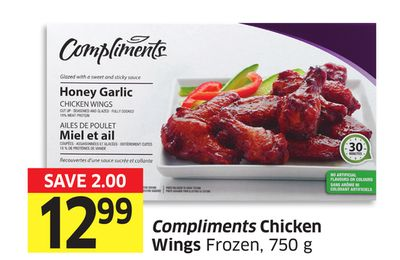 Compliments Chicken Wings Frozen - 750 g