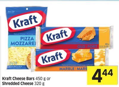 Kraft Cheese Bars 450 g or Shredded Cheese 320 g