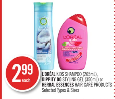 L'oréal Kids Shampoo (265ml) - Dippity Do Styling Gel (350ml) or Herbal Essences Hair Care Products