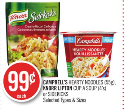 Campbell's Hearty Noodles (55g) - Knorr Lipton Cup A Soup (4's) or Sidekicks