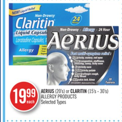 Aerius (20's) or Claritin (15's - 30's) Allergy Products