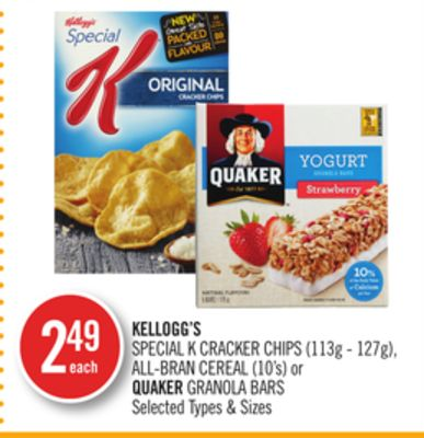 Kellogg's Special K Cracker Chips (113g - 127g) - All-bran Cereal (10's) or Quaker Granola Bars