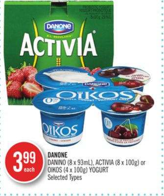 Danone Danino (8 X 93ml) - Activia (8 X 100g) or Oikos (4 X 100g) Yogurt