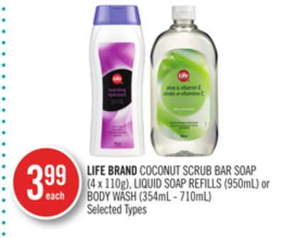 Life Brand Coconut Scrub Bar Soap (4 X 110g) - Liquid Soap Refills (950ml) or Body Wash (354ml - 710ml)