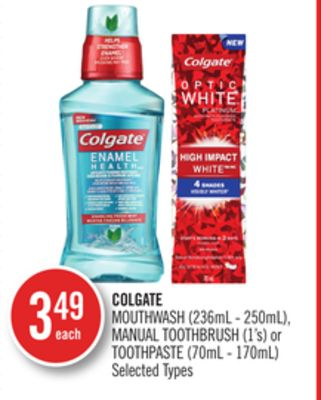 Colgate Mouthwash (236ml - 250ml) - Manual Toothbrush (1's) or Toothpaste (70ml - 170ml)