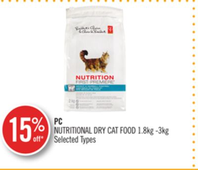 PC Nutritional Dry Cat Food