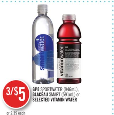 Gp8 Sportwater (946ml) - Glacéau Smart (591ml) or Selected Vitamin Water