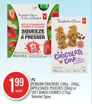 Penguin Crackers (180g - 200g) - Applesauce Pouches (360g) or Soft Baked Cookies (270g)