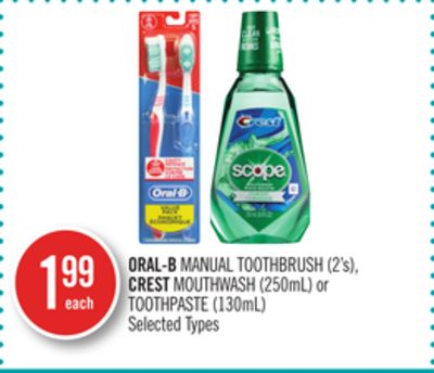 Oral-b Manual Toothbrush (2's) - Crest Mouthwash (250ml) or Toothpaste (130ml)