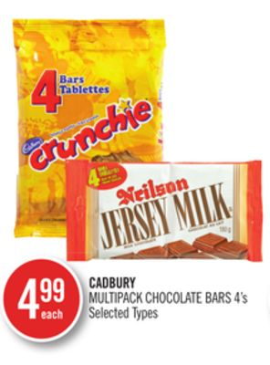 Cadbury Multipack Chocolate Bars 4's