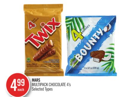 Mars Multipack Chocolate