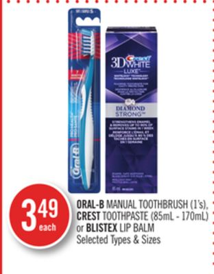 Oral-b Manual Toothbrush (1's) - Crest Toothpaste (85ml - 170ml) or Blistex Lip Balm