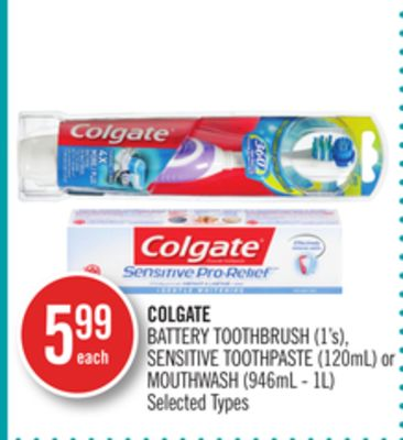 Colgate Battery Toothbrush (1's) - Sensitive Toothpaste (120ml) or Mouthwash (946ml - 1l)
