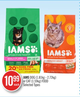 Iams Dog (1.81kg - 2.72kg) or Cat (1.59kg) Food