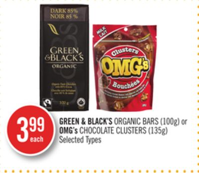 Green & Black's Organic Bars (100g) or Omg's Chocolate Clusters (135g)