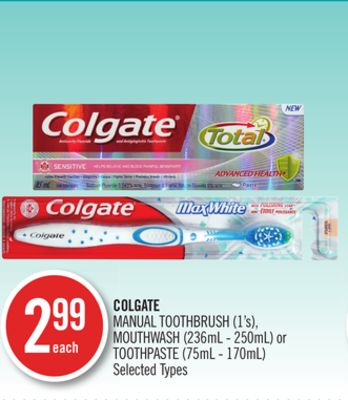 Colgate Manual Toothbrush (1's) - Mouthwash (236ml - 250ml) or Toothpaste (75ml - 170ml)