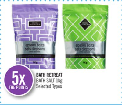 Bath Retreat Bath Salt