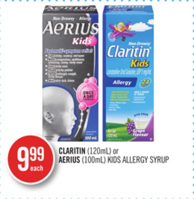 Claritin (120ml) or Aerius (100ml) Kids Allergy Syrup