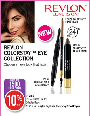 Revlon Eye or Brow Liners