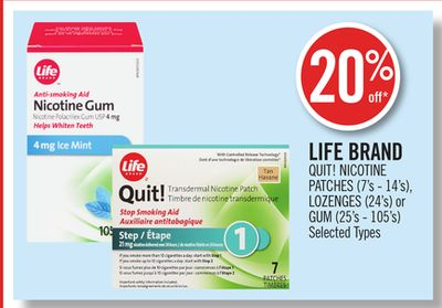 Life Brand Quit! Nicotine Patches (7's - 14's) - Lozenges (24's) or GUM (25's - 105's)