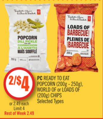 PC Ready To Eat Popcorn (200g - 250g) - World Of or Loads Of (200g) Chips