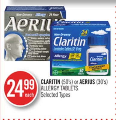 Claritin (50's) or Aerius (30's) Allergy Tablets