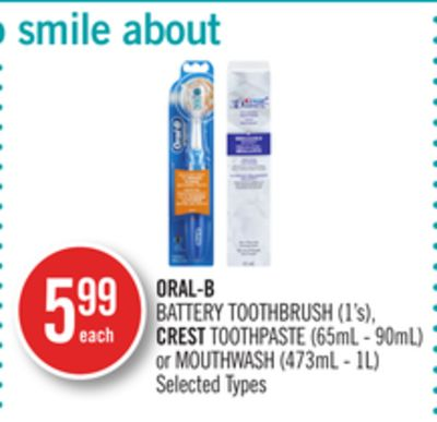 Oral-b Battery Toothbrush (1's) - Crest Toothpaste (65ml - 90ml) or Mouthwash (473ml - 1l)