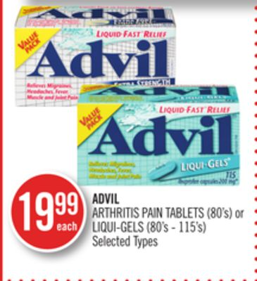 Advil Arthritis Pain Tablets (80's) or Liqui-gels (80's - 115's)