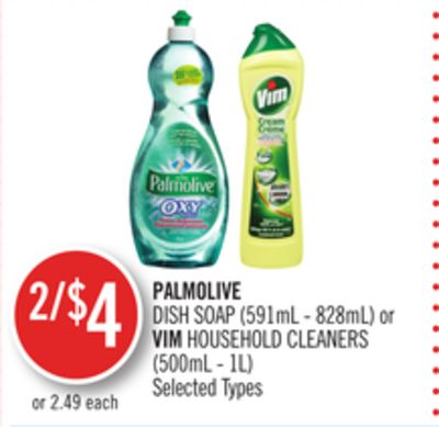 Palmolive Dish Soap 591ml 828ml On Sale Salewhale Ca