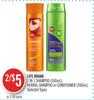 Life Brand 2 In 1 Shampoo (500ml) - Herbal Shampoo or Conditioner (300ml)