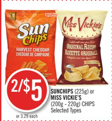 Sunchips (225g) or Miss Vickie's (200g - 220g) Chips