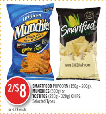 Smartfood Popcorn (150g - 200g) - Munchies (300g) or Tostitos (230g - 320g) Chips