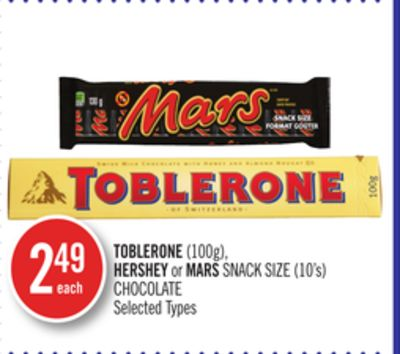 Toblerone (100g) - Hershey or Mars Snack Size (10's) Chocolate