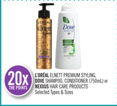 L'oréal Elnett Premium Styling - Dove Shampoo - Conditioner (750ml) or Nexxus Hair Care Products