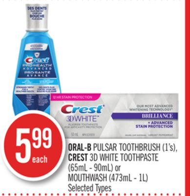 Oral-b Toothbrush (1's) - Crest 3D White Toothpaste (65ml - 90ml) or Mouthwash (473ml - 1l