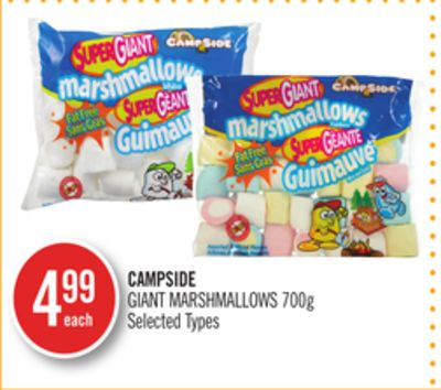 Campside Giant Marshmallows