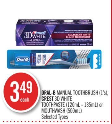 Oral-b Manual Toothbrush (1's) - Crest 3D White Toothpaste (120ml - 135ml) or Mouthwash (500ml)