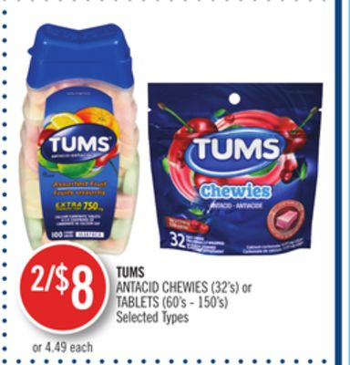Tums Antacid Chewies (32's) or Tablets (60's - 150's)