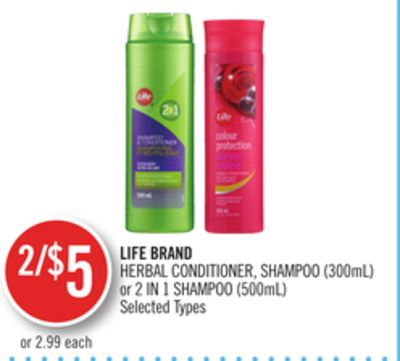 Life Brand Herbal Conditioner - Shampoo (300ml) or 2 In 1 Shampoo (500ml)