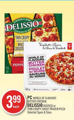 PC World Of Flavours Butter Chicken - Delissio Rustico or Thin Crispy Crust Frozen Pizza