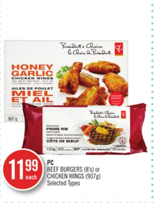 PC Beef Burgers (8's) or Chicken Wings (907g)