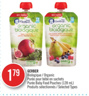 Gerber Organic Pur 233 E Baby Food On Sale Salewhale Ca