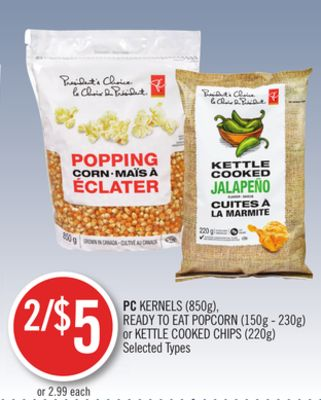 PC Kernels (850g) - Ready To Eat Popcorn (150g - 230g) or Kettle Cooked Chips (220g)