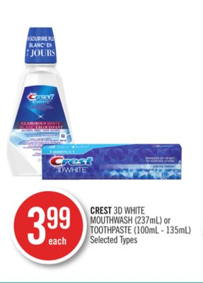 Crest 3D White Mouthwash (237ml) or Toothpaste (100ml - 135ml)
